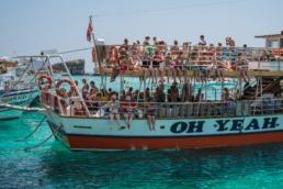 bateau rempli de touristes dans un parc naturel Crédit photo : 8#X licence CC-by-SA 2.0