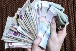billet gérer son argent 1 uai